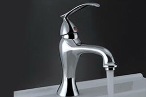 Alfa Chrome Bathroom Faucet FA00055