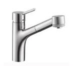 Hansgrohe 06462001 Talis S Low Flow Kitchen Faucet - Chrome