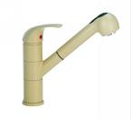 Blanco 441207 Torino Biscotti Faucet W/ Pullout Spray