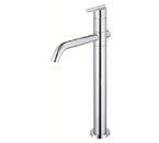 Danze D226058 Parma Single Handle Trim Line Chrome Vessel Filler Faucet